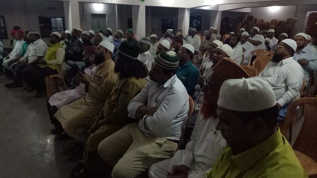 Jamate Ahle Sunnat Karnataka Branch Bagalkot