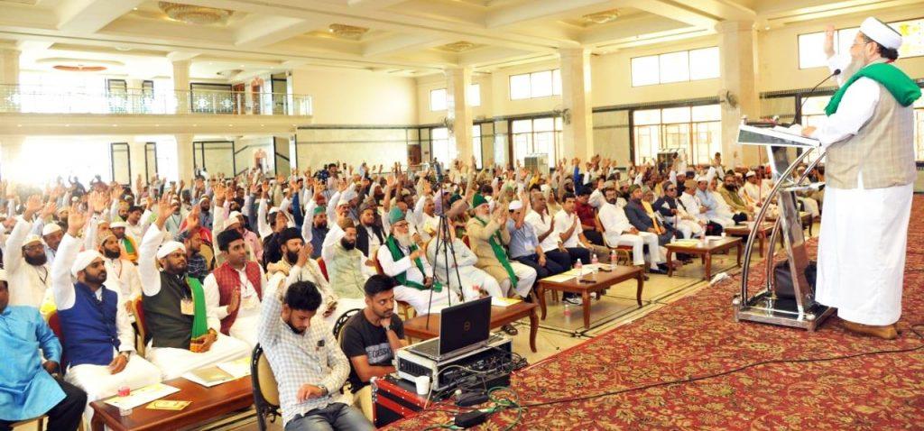 Jamate Ahle Sunnat Karnataka Annual General Body Meeting Tanveer Hashmi 3