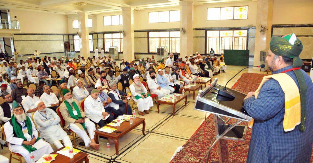 Jamate Ahle Sunnat Karnataka Annual General Body Meeting