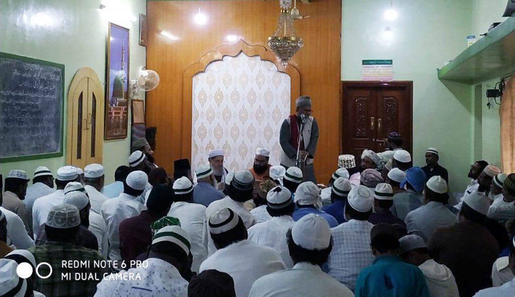 Jamate Ahle Sunnat Karnataka Kolar KGF